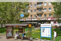 Продажа арендного бизнеса в Москве: кафе 196,7 кв.м. Славянский бульвар м., Можайское шоссе.