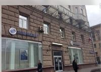Продажа арендного бизнеса в Москве: помещение банка на Проспекте Мира, Алексеевская м. 807 кв.м.