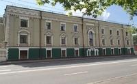 Продажа здания под офис, представительство ЦАО Белорусская м. 1600 кв.м.