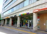 Продажа арендного бизнеса в Москве: торговые помещения Тимирязевская метро, Яблочкова ул. От 8 кв.м до 255,4 кв.м