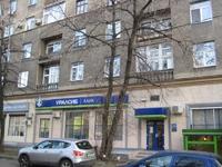 Продажа арендного бизнеса в Москве: помещения под магазин, офис САО, Динамо м. 449 кв.м.