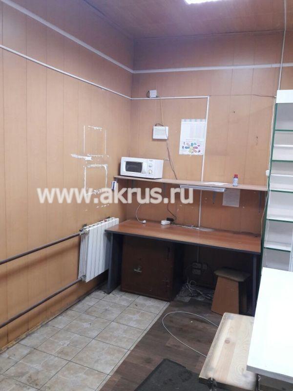 магазин рыболов метро щелковская
