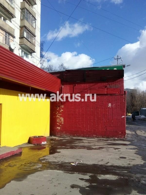 рыболовный магазин на щелковской
