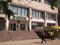 Продажа арендного бизнеса Сокольники. Помещение банка 554,8 кв.м.