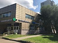 Аренда здания под медцентр ЮАО Аннино, Пражская метро, Медынская ул. ОСЗ 1000 кв.м.