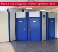 Аренда помещения под банк Курская метро, Земляной Вал. ПСН 432 кв.м.