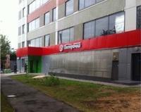 Продажа арендного бизнеса в Москве: сетевой супермаркет 590 кв.м. Нарвская ул.