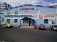 Аренда торговых помещений 25-175 кв.м Дмитров, Дмитровское шоссе, 55 км от МКАД.