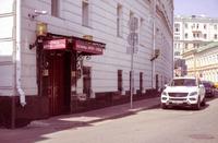Продажа здания под гостиницу в ЦАО Тургеневская, Чистые пруды м., Колпачный пер. 1883 кв.м