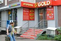 Продажа арендного бизнеса: помещение 48,2 кв.м с действующим арендатором СВАО, Алтуфьево м.