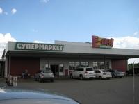 Продажа комплекса придорожного сервиса - автосервис с супермаркетом на Дмитровском шоссе, ОСЗ 1136 кв.м и магазин 450 кв.м на участке 0,5 Га.