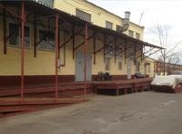 Аренда склада с ж/д веткой Новорязанское шоссе, 9 км от МКАД. 470 кв.м.