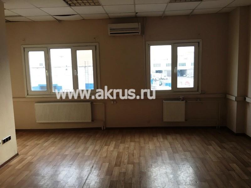 Аренда офиса 15 кв м юао помещение для персонала Павла Андреева улица