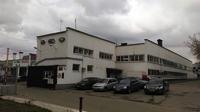 Продажа здания под автосервис, производство, склад Пражская м. ОСЗ 5790 кв.м.
