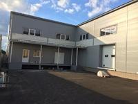 Аренда здания под склад, офис Дмитровское шоссе, 5 км от МКАД, деревня Грибки. 950 кв.м.