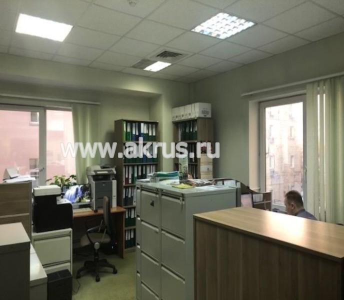Аренда офиса 50 кв Октябрьская аренда коммерческой недвижимости в белгороде спрос dmir