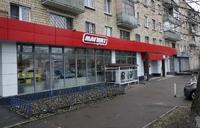 Продажа арендного бизнеса: магазин 293 кв.м, метро Нагорная.