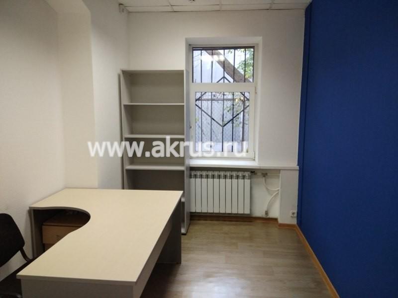 Аренда офиса в ювао г.москва аренда офисов в ростове-на-дону в бизнес центрах