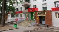 Продажа арендного бизнеса в Москве, Каховская м. Магазин 618 кв.м.