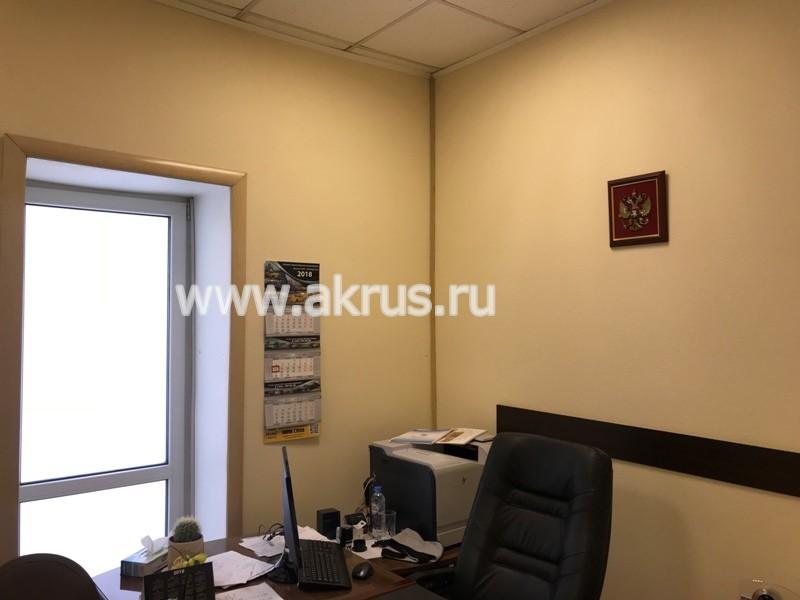 аренда офиса м.каломенская