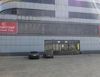 Продажа / Аренда  площади 2000 кв.м в здании Торгово-офисного центра, СВАО, ВДНХ м., Ярославское шоссе.