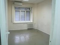 Аренда офиса ЮВАО, м. Рязанский проспект. 70-1000 кв.м.