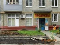 Аренда магазина САО, Войковская м. 83 кв.м.