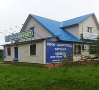 Продажа магазина Новорижское шоссе, 63 км от МКАД. 150 кв.м.
