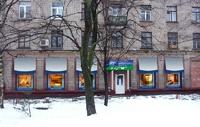 Продажа помещения, магазина САО, Войковская, Балтийская м. ПСН 222 кв.м.
