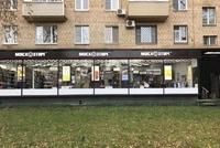 Продажа арендного бизнеса в Москве: магазин на улице Барклая.
