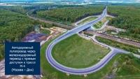 Продажа земли под строительство производства Каширское шоссе, 70 км от МКАД. 0,5-100 Га.