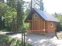 Продажа участка земли у воды ИЖС 6 Га Ярославское шоссе, 56 км от МКАД, Пушкино.
