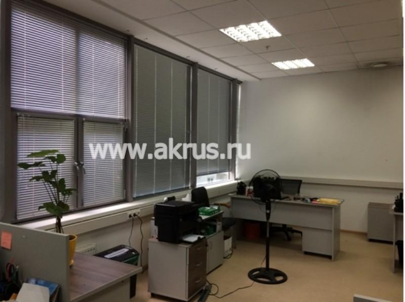 Арендовать помещение под офис Динамо жбк коммерческая недвижимость белгород