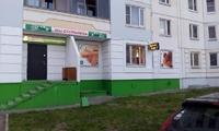 Продажа магазина Новая Москва, Варшавское шоссе, 10 км от МКАД, м. Бульвар Дмитрия Донского, 20 мин.тр. 164 кв.м.