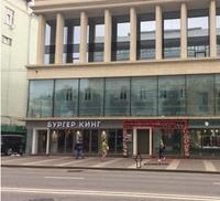 Аренда помещения под кафе, магазин, салон ЦАО, Новослободская, Менделеевская м. 272,6 кв.м.