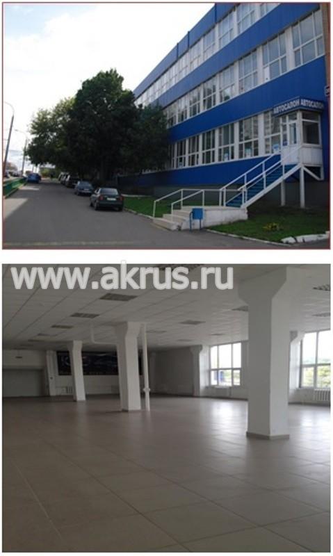 Аренда офисов под автосалон аренда офиса в г.ставрополь