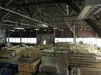 Аренда помещения под склад-производство 900 кв.м., Горьковское шоссе, Купавна, 17 км от МКАД