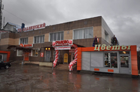 Продажа ТЦ в Балашихе, Салтыковка мкрн., Носовихинское шоссе, 5 км от МКАД. 1490 кв.м.