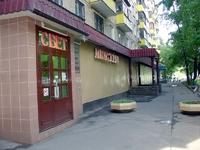 Аренда / Продажа магазина на Проспекте Мира, ВДНХ м. 432 кв.м.