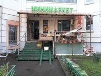 Продажа магазина 153 кв.м. в ЮЗАО. М.Скобелевская, 15 мин.тр., ул.Маршала Савицкого.