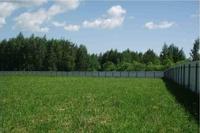 Продажа земли пром назначения Горьковское шоссе, 18 км от МКАД, Старая Купавна. 2 Га