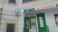 Аренда магазина ЮЗАО Бульвар Дмитрия Донского м, 20 мин.тр. Магазин разливного пива, площадь 12  кв.м.