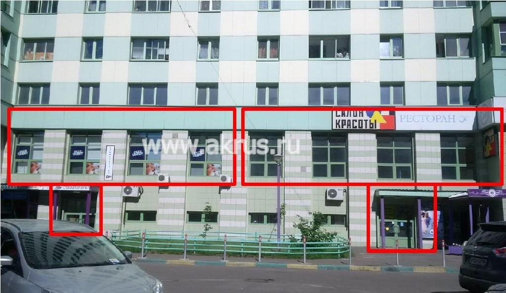Аренда офиса 35 кв Авиационная улица аренда офиса москва университет