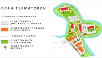 Продажа земли 2,3 Га в ЗАО, Раменки м.