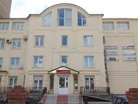 Аренда помещения под медцентр, общепит, торговлю Наро-Фоминск, Киевское шоссе, 45 км от МКАД. 250 кв.м.