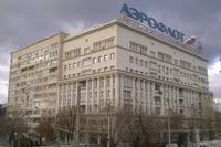 Аренда помещения 40 кв.м под офис, интернет-магазин, услуги на Ленинградском проспекте.