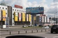 Продажа ТЦ Горьковское шоссе, 1 км от МКАД, Балашиха. 38 000 кв.м.