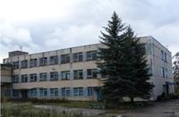 Продажа промышленного комплекса в Калужской области. 7,3 Га.