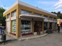 Продажа магазина в Балашихе, Носовихинское шоссе, 14 км от МКАД. ОСЗ 72 кв.м.