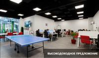 Продажа арендного бизнеса: офис в ЮЗАО, Калужская м. Площадь 150,7 кв.м.